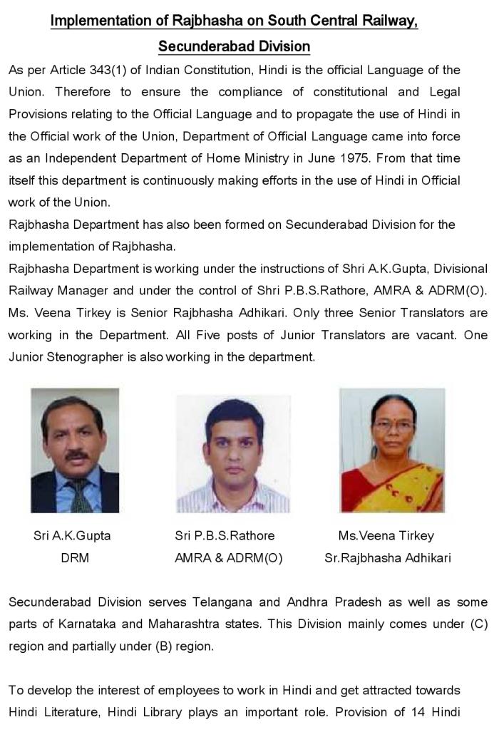 Rajbhasha