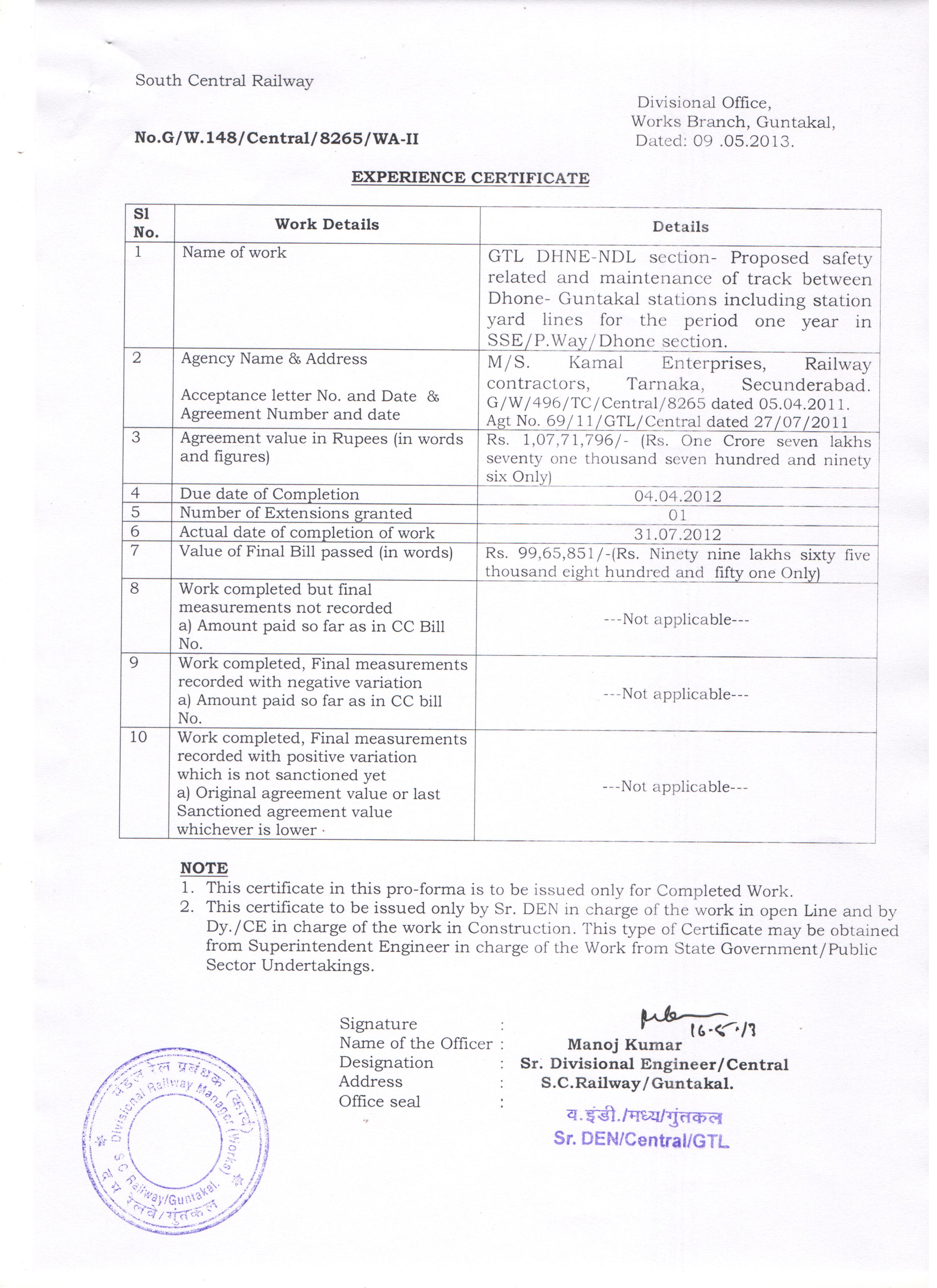 Scr Details Of Experience Certificate Issued